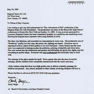 emergency room clerk cover letter saraheppscom
